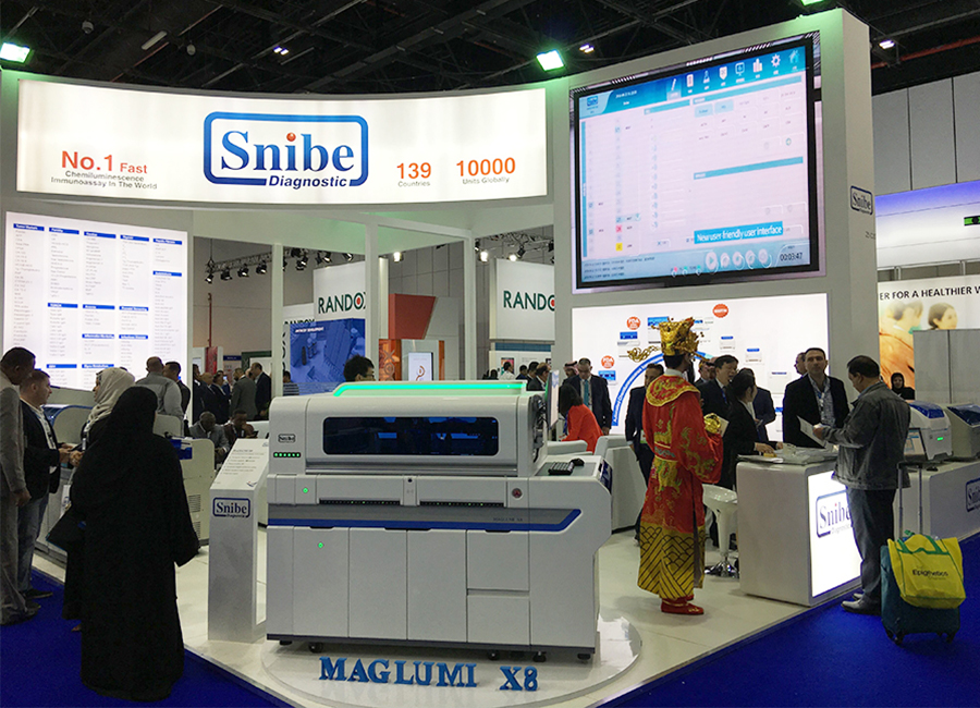Snibe Showcases The World's Fastest CLIA System at MEDLAB 2019