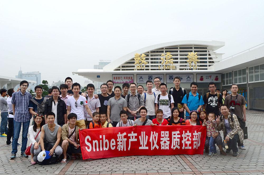 Snibe in Xiamen