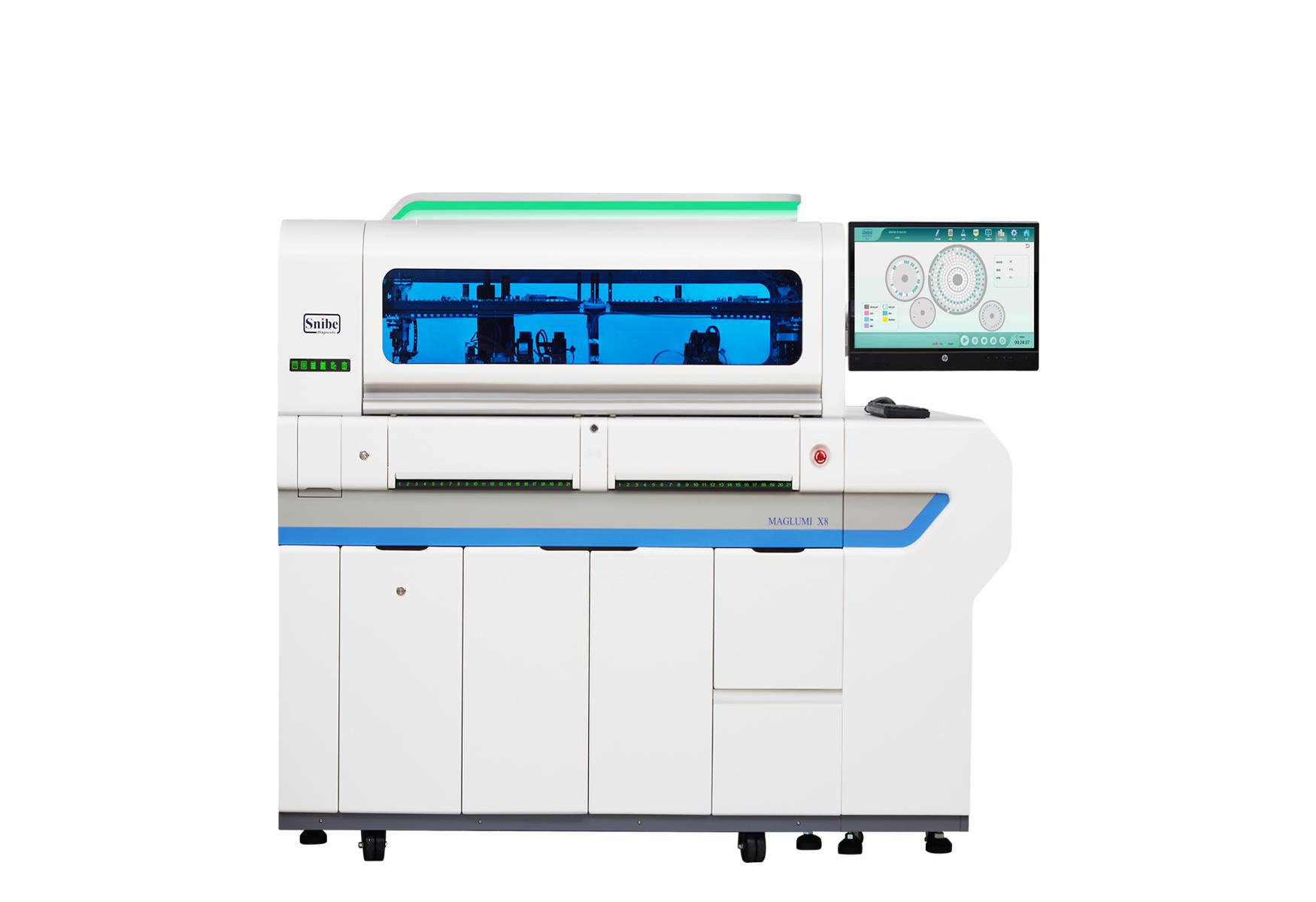 全自动化学发光仪MAGLUMI X8