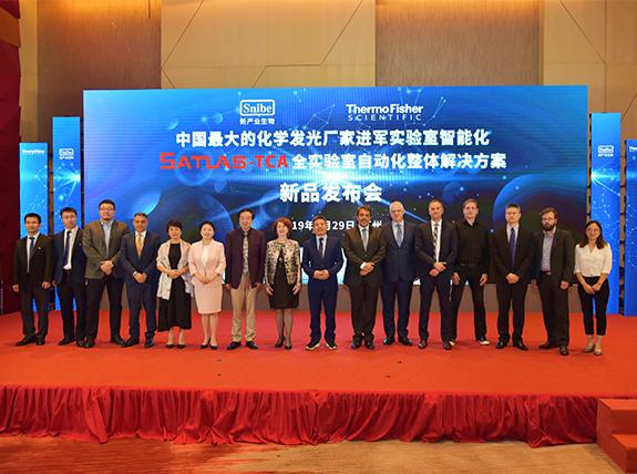 重磅 | 新产业生物与赛默飞世尔科技宣布全球战略合作