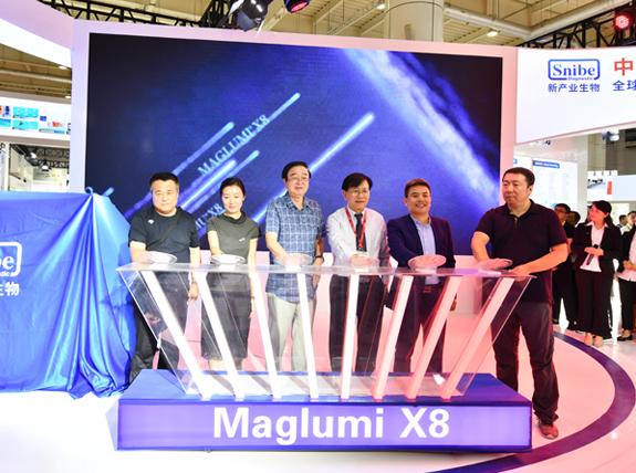 【重磅】新产业发布全球最快的化学发光MAGLUMI X8