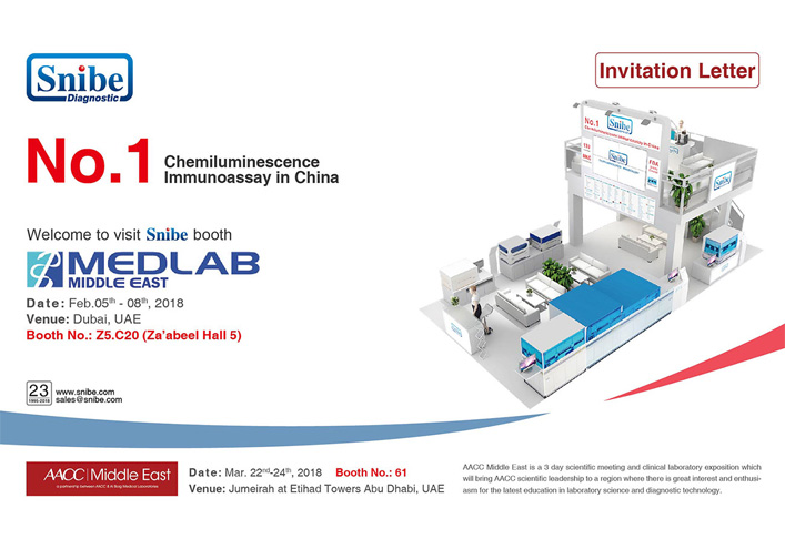 Welcome to visit us at Medlab Middle East in Dubai, UAE, from Feb.5th-8th, 2018