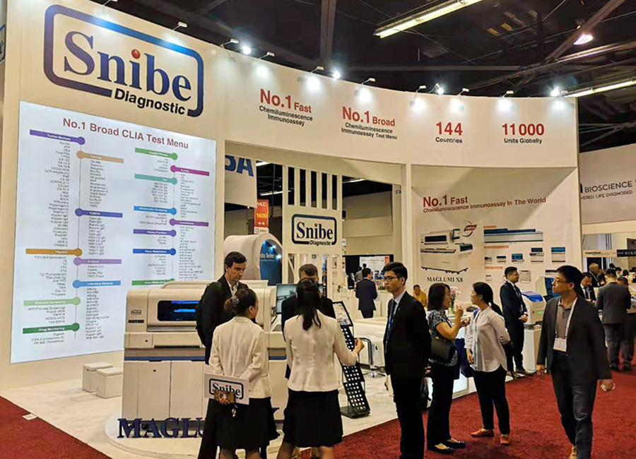Snibe Shows Great Charms at 71th AACC