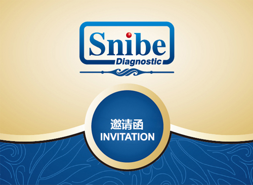 中华医学会第十五次全国检验医学学术会议
