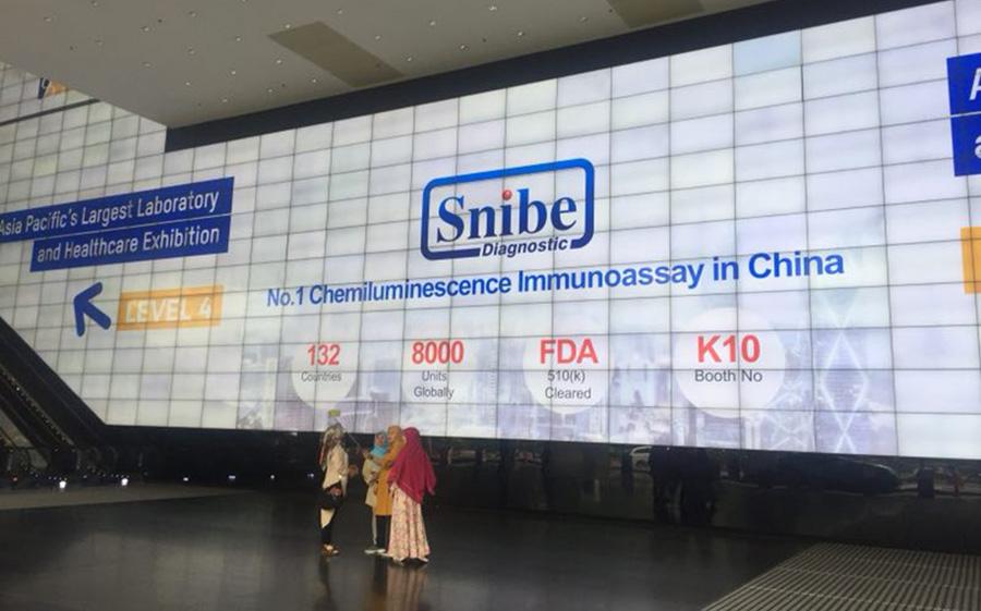 Snibe Co , Ltd