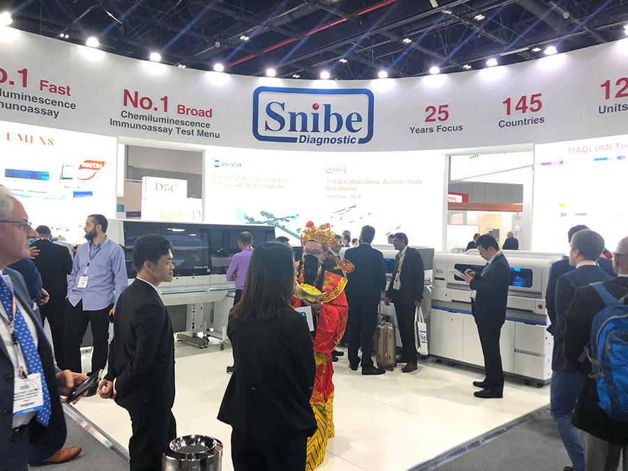 Snibe Showcases Total Lab Automation at MEDLAB 2020