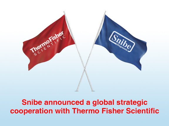 Snibe announced a global strategic cooperation with Thermo Fisher Scientific